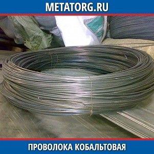 Проволока кобальтовая К0 0,5 мм ГОСТ 123-2008