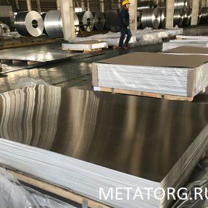 Алюминиевый лист АМГ2