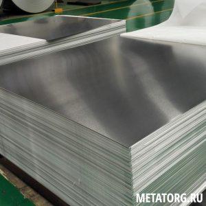 Алюминиевый лист А0