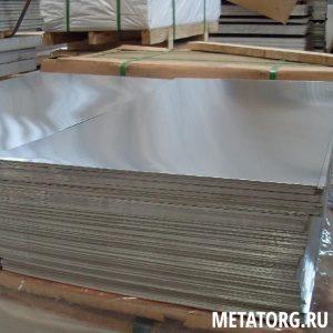 Алюминиевый лист А6