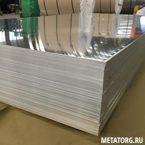Алюминиевый лист А7