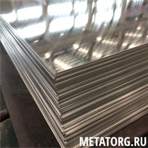 Алюминиевый лист АМг6Б