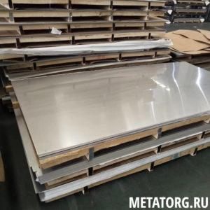 Алюминиевый лист АВ