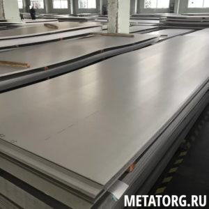 Лист алюминиевый В95-1