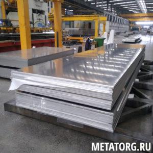 Лист алюминиевый В95-2А